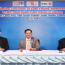 EXIM Bank signs deal for solar power plant in Vietnam